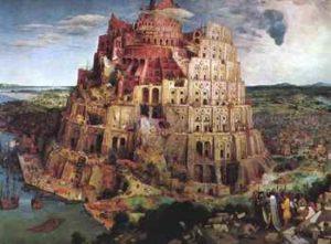 Культура и цивилизация