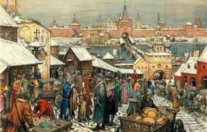 Культура Западноевропейского Средневековья