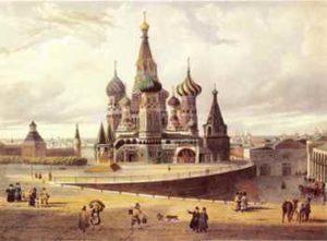Становление и развитие русской культуры