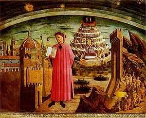 Средневековый идеал христианской цивилизации