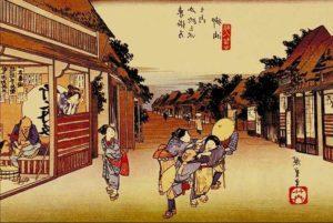 Культура Средневековой Японии