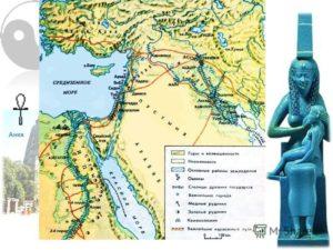 Культура Востока (Шумер. Египет. Ближний Восток. Индия. Китай)