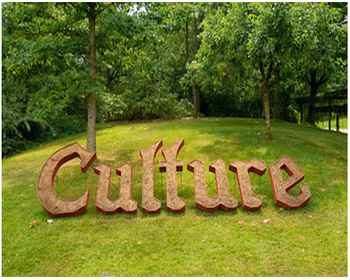 Общее понятие о культуре. Культурология как наука о культуре. Актуальность данной науки